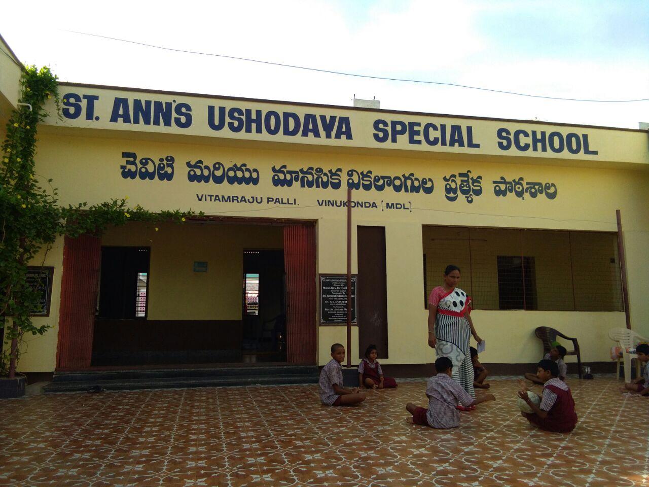 Fans donation to St.Anns Ushodaya Special School Vitamrajupalli,Vinukonda, AP